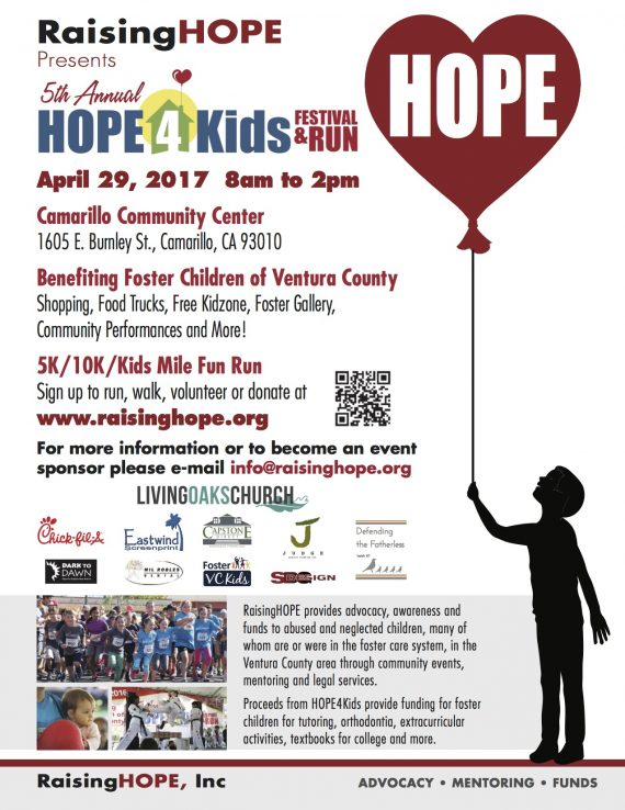 Hope4Kids flyer - event to help foster children
