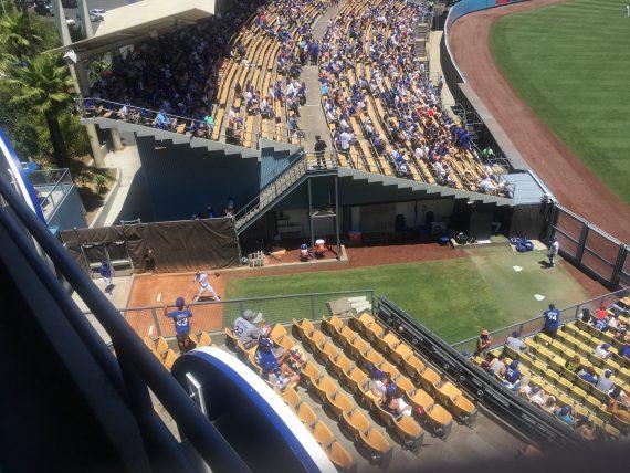 Dodger Stadium bullpen